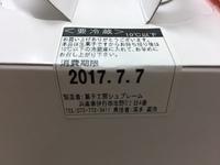 ファイル 2329-2.jpg