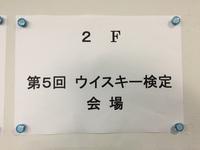 ファイル 2381-2.jpg