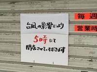 ファイル 2406-1.jpg