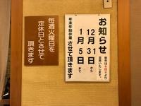 ファイル 2515-4.jpeg