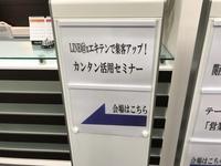 ファイル 2580-1.jpeg