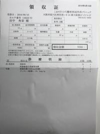 ファイル 2788-1.jpeg