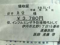 ファイル 2830-1.jpeg