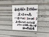 ファイル 2848-1.jpeg