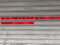 ファイル 2848-2.jpeg