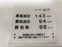 ファイル 2849-1.jpeg
