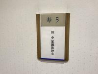 ファイル 2864-2.jpeg