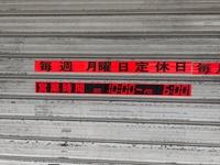 ファイル 2907-1.jpeg