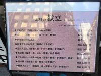 ファイル 2925-4.jpeg