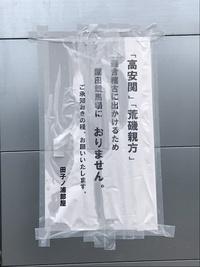 ファイル 2970-5.jpeg