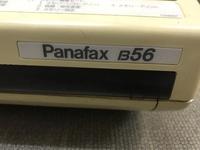 ファイル 3116-2.jpeg