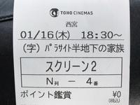 ファイル 3222-1.jpeg