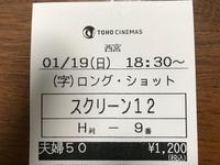 ファイル 3226-1.jpeg