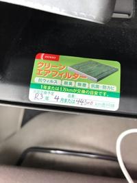 ファイル 3278-1.jpeg