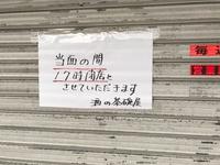 ファイル 3289-1.jpeg