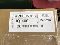ファイル 3324-2.jpeg