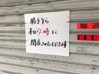ファイル 3458-1.jpeg
