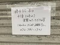 ファイル 3469-1.jpeg