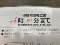 ファイル 3505-3.jpeg