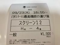 ファイル 3539-1.jpeg