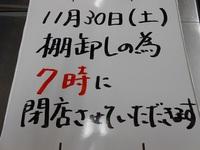 ファイル 725-1.jpg