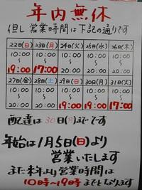ファイル 748-1.jpg