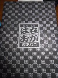 ファイル 756-1.jpg